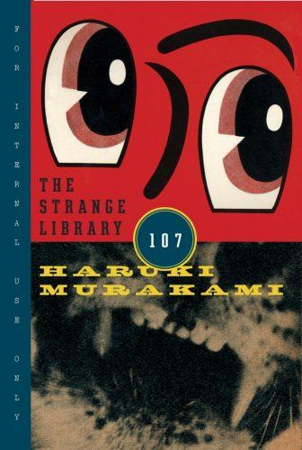 موراکامی کتابخانهی عجیب