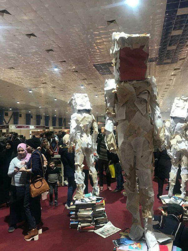 baghdad book exhibit